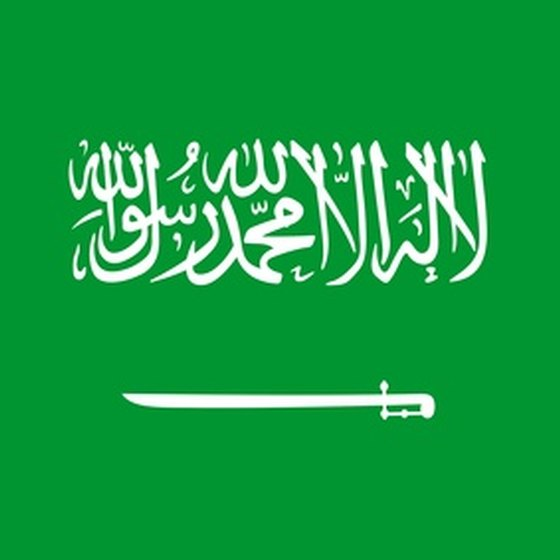 The flag of Saudi Arabia