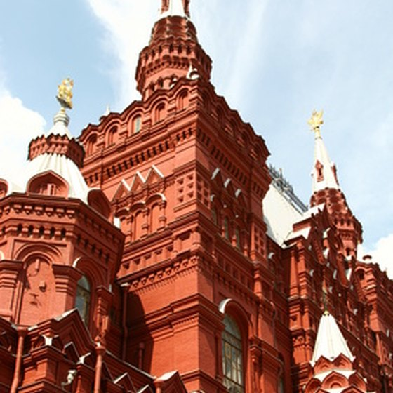 The Kremlin, one of Moscow's major landmarks.