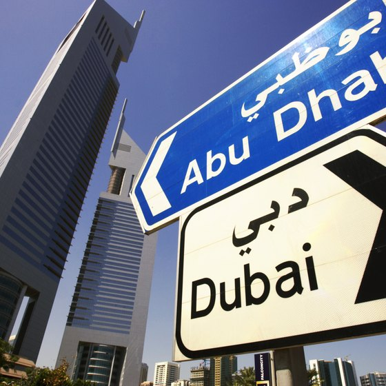 Abu Dhabi is close enough to the airport for some additonal traveling or sightseeing during a layover.