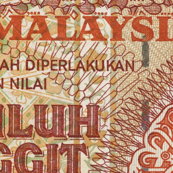 Colorful Malaysian bills feature a picture of the first prime minister, Tunku Abdul Rahman.