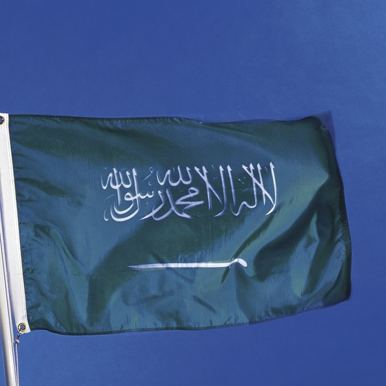 Saudi Arabia was unified in 1932.