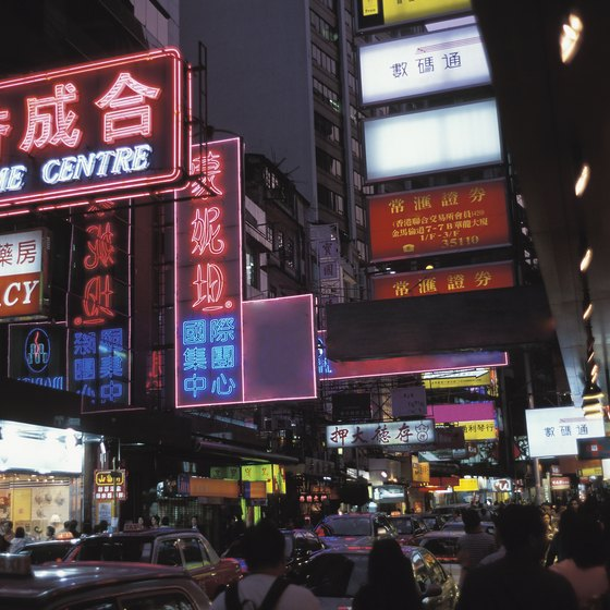 Hong Kong is a major sightseeing, shopping and entertainment destination.