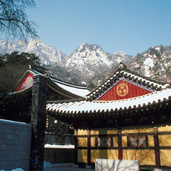 Korea's mountains experience greater snowfall totals than the rest of the country.