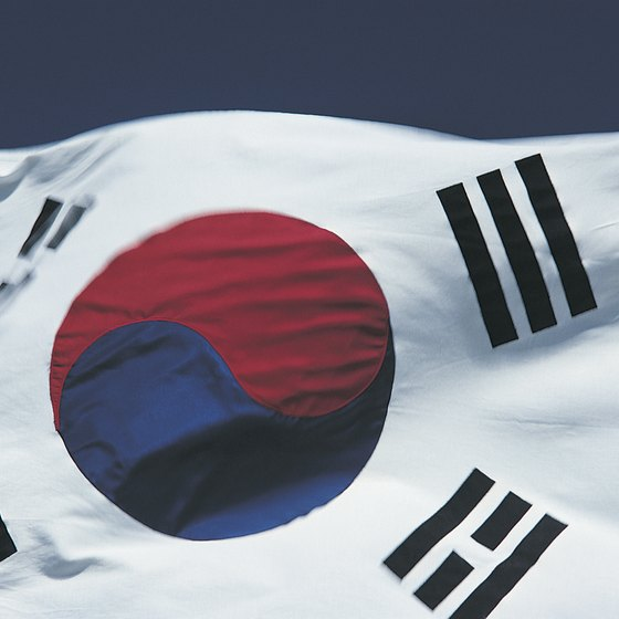 Seoul is the capital of South Korea.