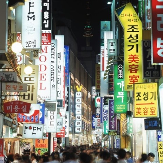 Seoul is a thriving city with a huge variety of attractions for tourists.