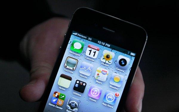32fa0bad0f2 El fondo de un iPhone se encuentra detrás de los iconos en tu pantalla  principal.