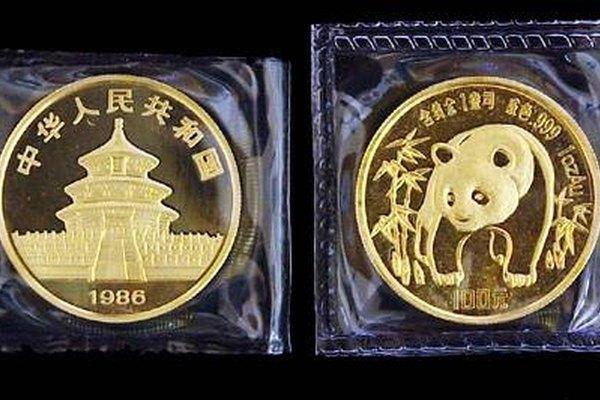 Monedas chinas valiosas.