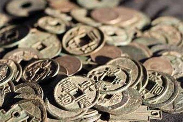 Monedas chinas.
