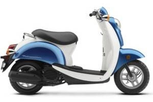 About Honda Metropolitan Scooters