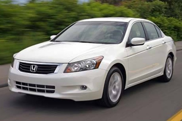 Difference Between a Honda Accord LX & EX