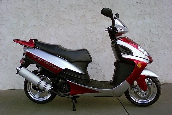 The side view of a Standard Scooter/Moped