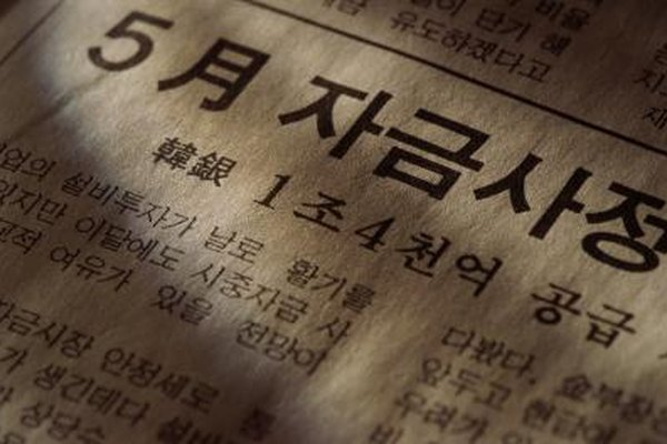 Hangul is the name of the Korean alphabet and a Korean-specific text-editing program.