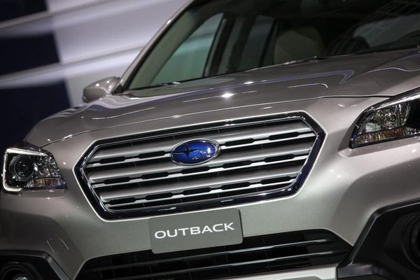 The Subaru outback's front grill.