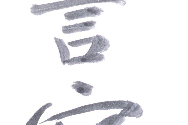 La pintura sobre papel de arroz es una tarea delicada que requiere práctica.
