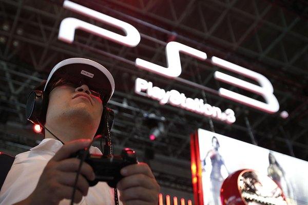 Libera memoria de tu PS3.