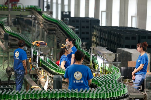 Heilongjiang Jinzhu Manjiang Beer Beverage Co. Ltd