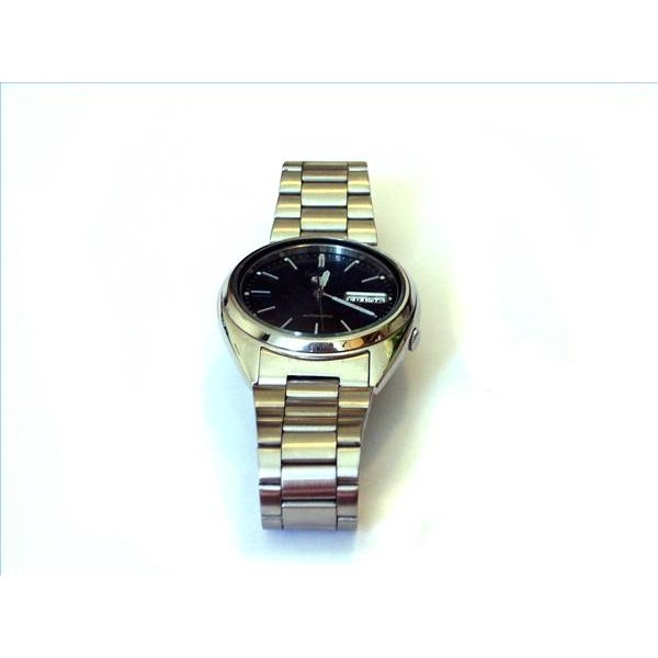 Remove Links on a Seiko Watch Bracelet