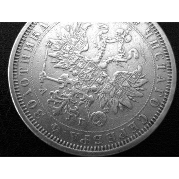 What Is The Value Of A Silver Piece Of Eight Synonym