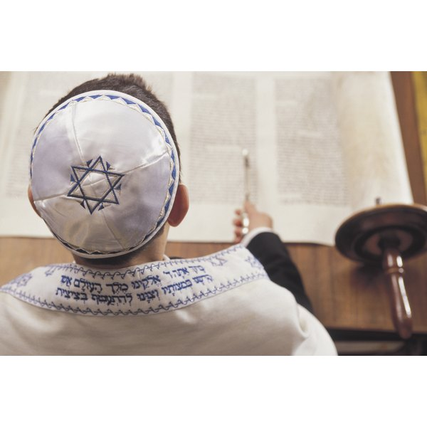 Invitations to a bar mitzvah often include events beyond the ceremony.