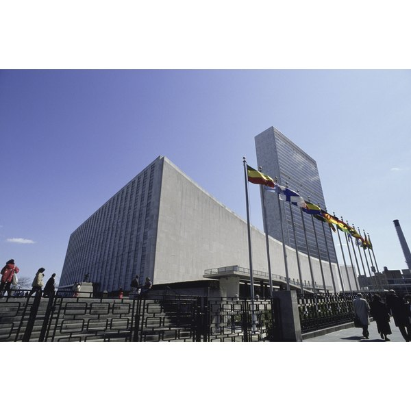 The U.N. building in New York City.
