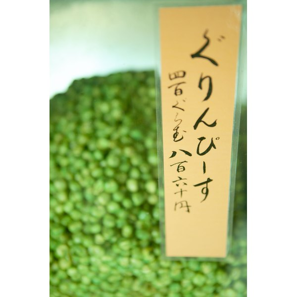 Wasabi peas contain protein and fiber but no cholesterol.