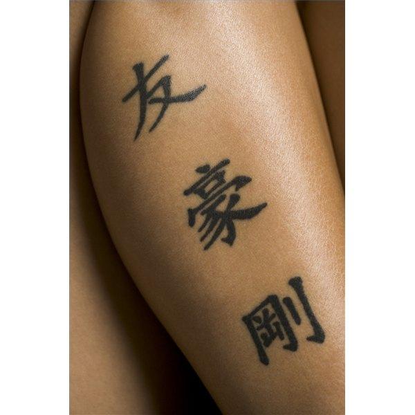 Get a Calf Tattoo