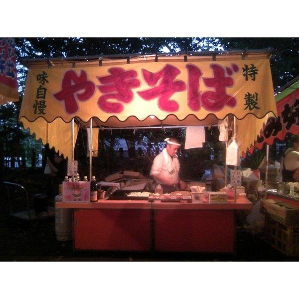 Make Yakisoba