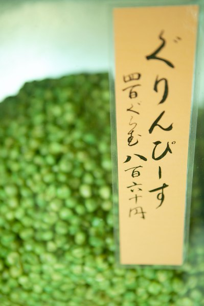Wasabi green peas contain some saturated fat.