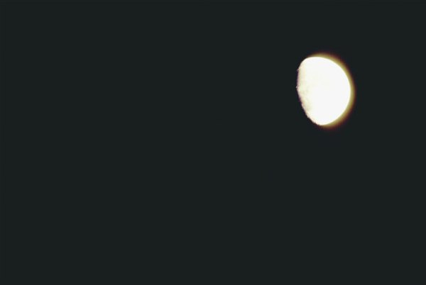 At the gibbous phase, it appears the moon is lopsided.