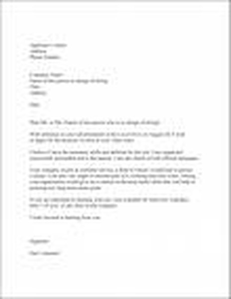 how to find sample cover letters for resumes career trend - Sample Of Cover Letters For Resumes