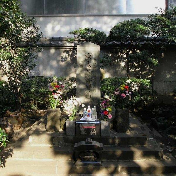 Taira no Masakado foi um samurai do período Heian que liderou uma rebelião contra o governo central de Quioto
