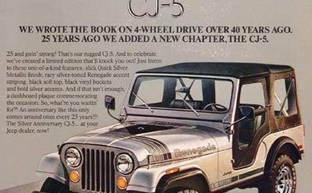 An advertisement for the 1979 Silver Anniversary Limited Edition.
