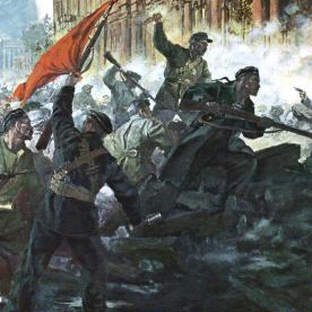 The Russian Women's Strike of 1917