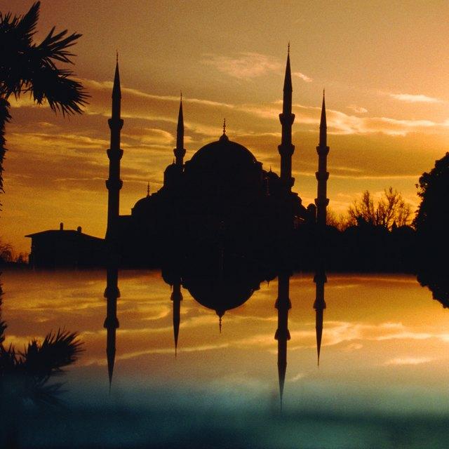 Shia Mosque vs. Sunni Mosque