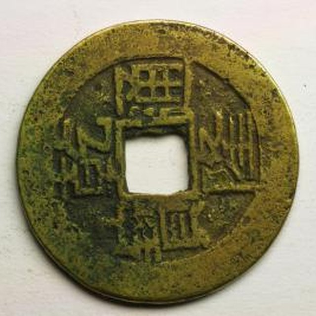 What Was Used for Money in Ancient China?