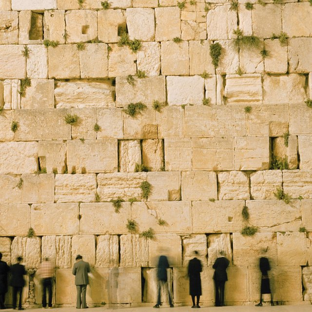 What Are the Holy Buildings in Judaism?