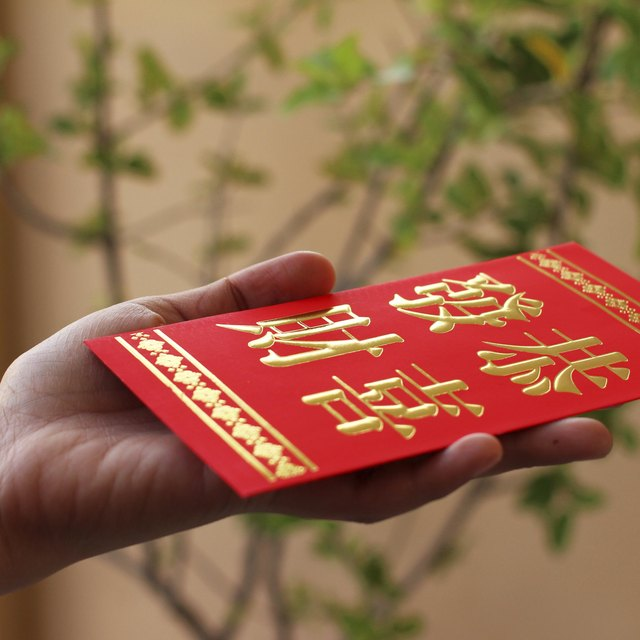 Traditional Chinese Wedding Gifts: Chinese Wedding Anniversary Gifts