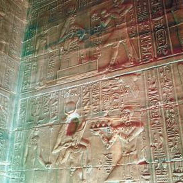 What Is the Birthplace of the Gods in Ancient Egypt?