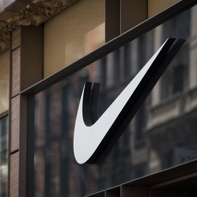 The Advantages of Outsourcing for Nike