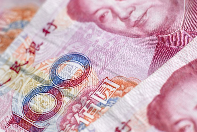 Can You Trade the RMB?