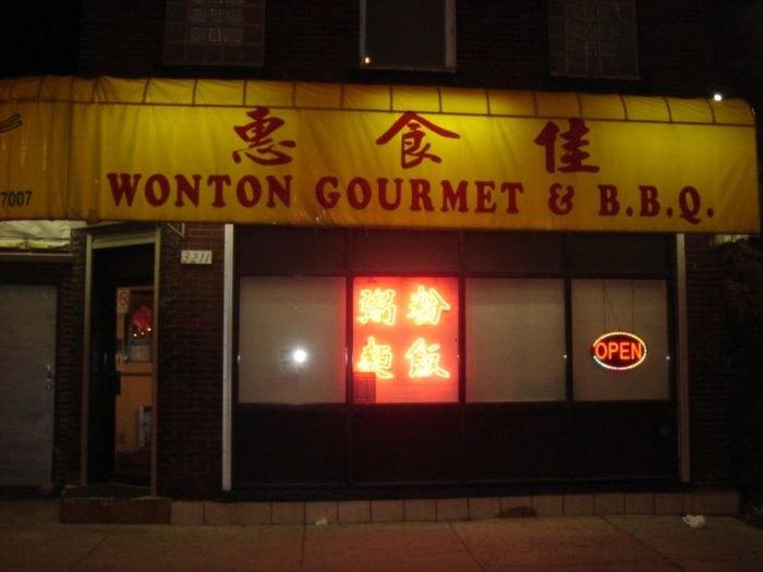 Wonton - Dining Cleveland