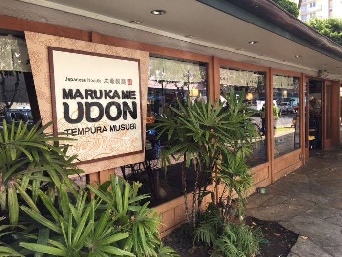 14 Famous Restaurants In Hawaii That Are So Worth Waiting In