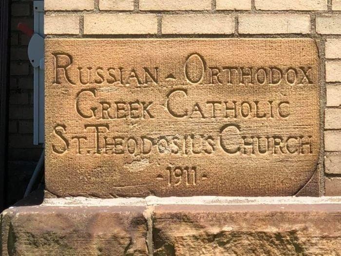 St. Theodosius Othodox Church Brick Ohio
