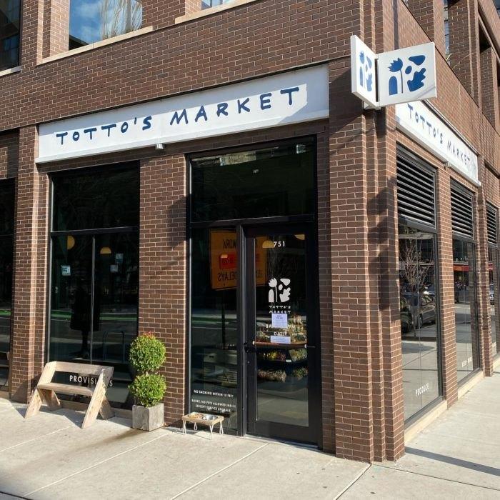 Tottos Market Exterior Illinois