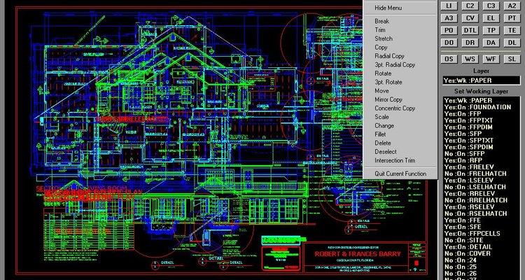 Screenshot of Computer Imaging Software