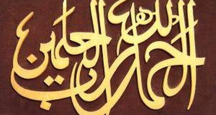 El matrimonio islámico es muy diferente de los matrimonios occidentales tradicionales.