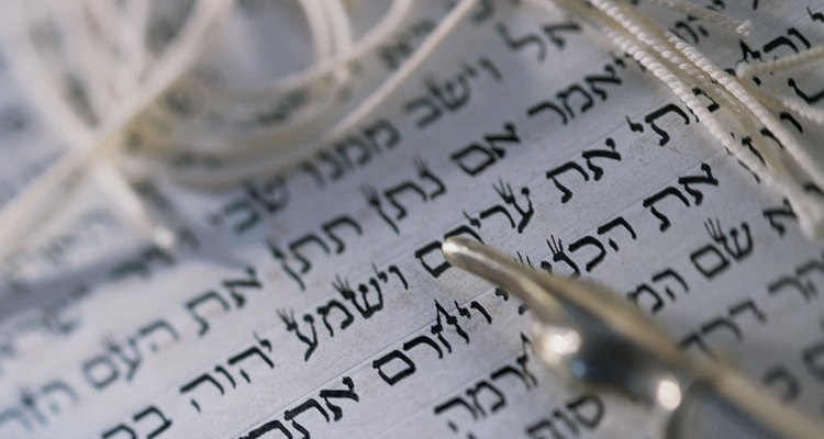 Script of the Torah with yad