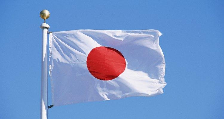 As empresas multinacionais japonesas são conhecidas em todo o mundo