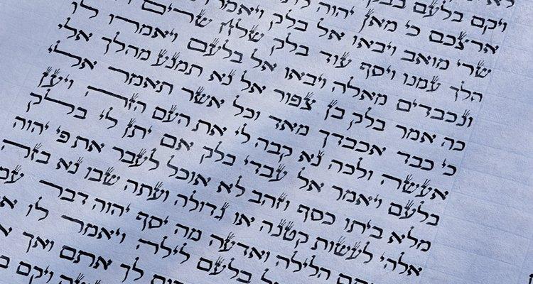 Aprender a escribir hebreo es un proceso académico difícil.