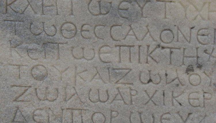Ancient Greek writing.